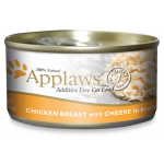 applaws-chicken-breast-with-cheese-canned-cat-food-70g-pack-of-24